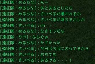 AA20131223-13.jpg