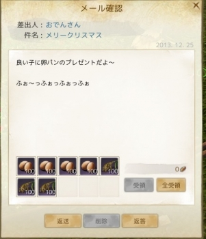 AA20131226-06.jpg
