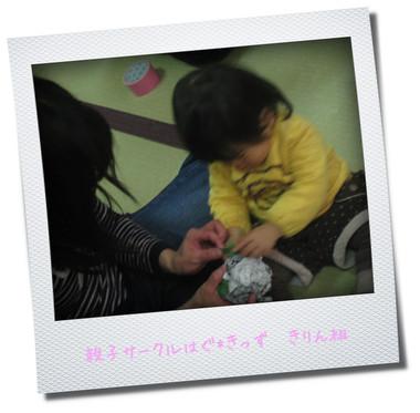 201101275.jpg