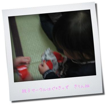 201101276.jpg