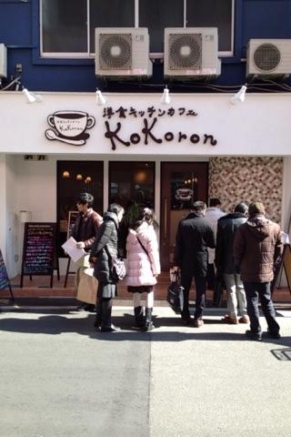 2014-01-29 kokoron6