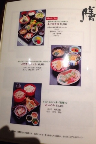 2014-01-31 新大阪店1