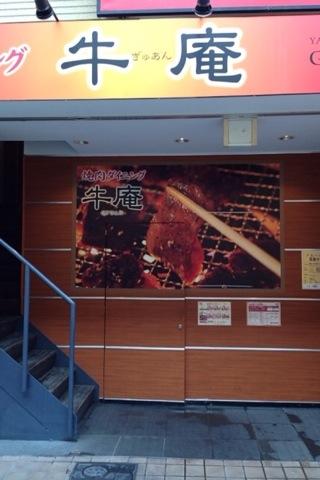 2014-02-01 船場中央店1