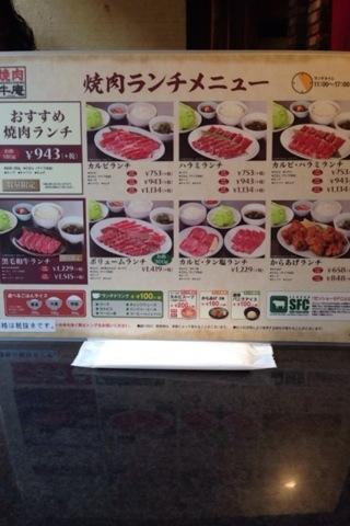 2014-02-01 船場中央店2