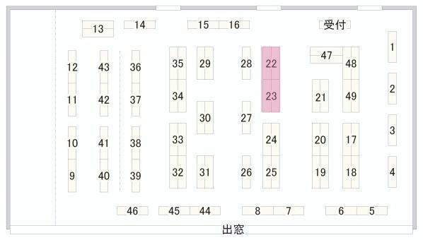 2010秋①配置図♪