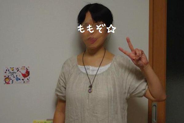 レジンネックレスの着画♪