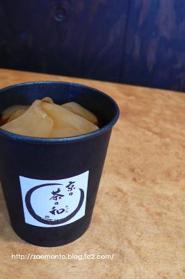 京の茶の和 わらびもち