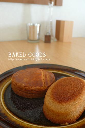 パティスリーラヴィルリエの焼き菓子