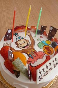 誕生日ケーキ おさるのジョージ