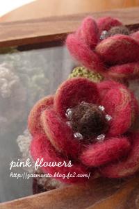 羊毛フェルトのピンクのお花