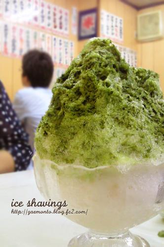 角屋(かどや)のかき氷 宇治ソフトミルク