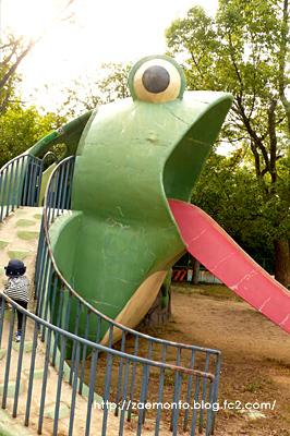 久宝寺緑地 かえる滑り台