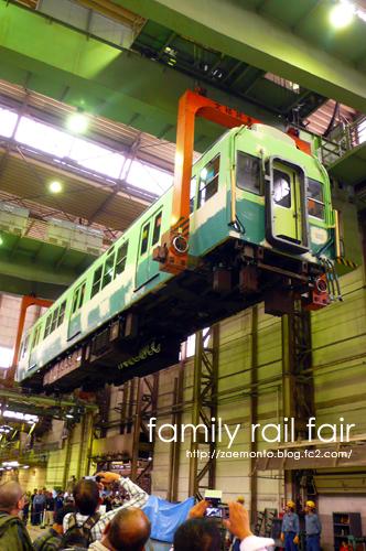 京阪電車寝屋川車両基地