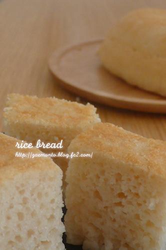 一応、米粉パン