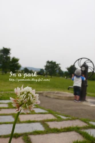 上津公園 三田