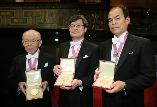 2014ノーベル賞