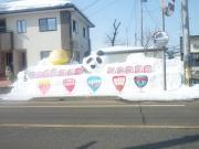 2011小千谷風船一揆2