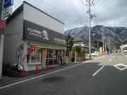 20110305弥彦パンダ焼き2