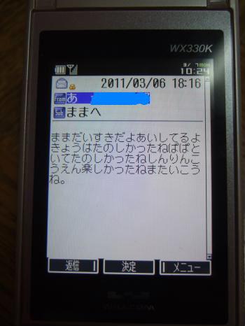 1103070099_convert_20110307125742.jpg