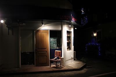 zap-店舗1