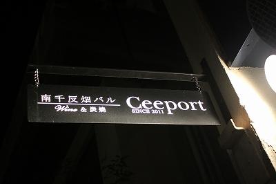 zap-店舗3