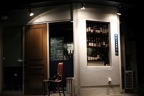 zap-店舗2