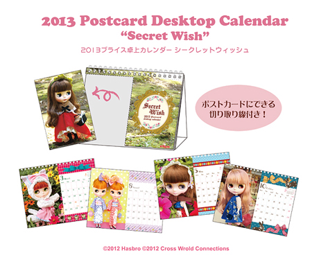 bl_pc_2013Desktop Calendar