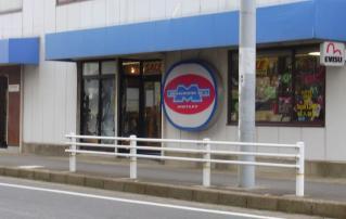 Sawara_Sep201016.jpg