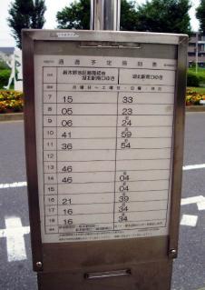 Tone_Park_june_02.jpg