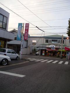 Tone_earthquake10.jpg