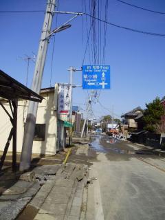 Tone_earthquake13.jpg