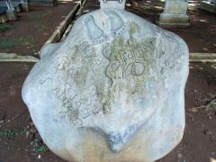 尼古代文字RIMG4898