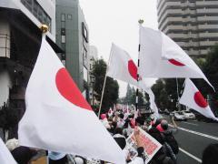 フジテレビ渋谷デモ