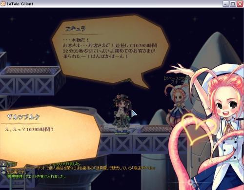 2010y07m11d_202633625_convert_20100721001748.jpg