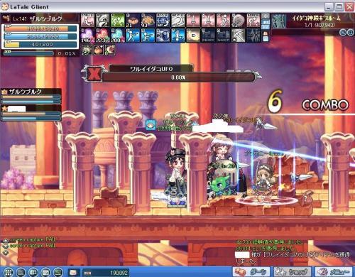 2010y07m15d_001242168_convert_20100721003400.jpg