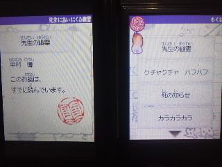 P1000079_20110903214757.jpg