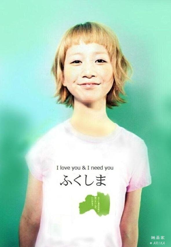 I Love福島2