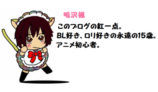 ピッコロ4人6②
