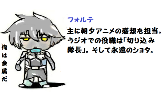 ピッコロ4人6③