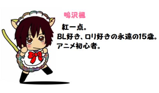 ピッコロ4人6②a