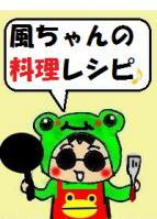 Arika風ぺこ1c