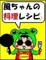 Arika風ぺこ1d