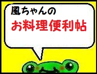 Arika風ぺこ1g
