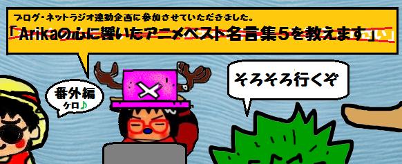 Arika連動b1