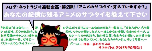 Arika連動2a