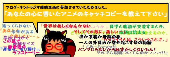 Arika連動01