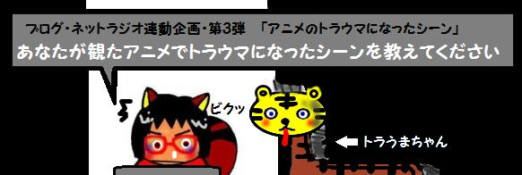 Arika連動3a