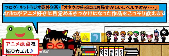 Arika連動5c