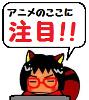 Arikaアイコン(小)3