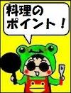 Arika料理1